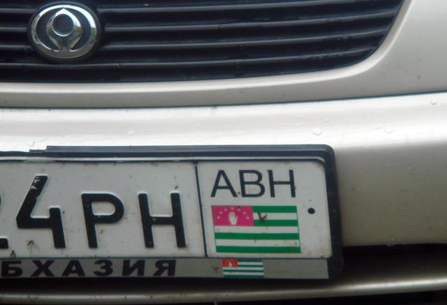 Фото: Абхазский автомобильный номер