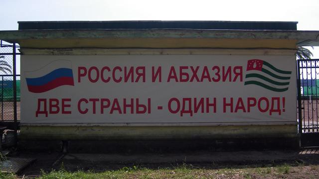 Россия и Абхазия: две страны - один народ