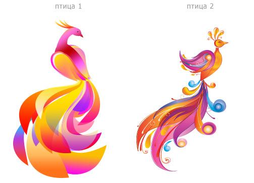 2 логотипа Жар Птиц