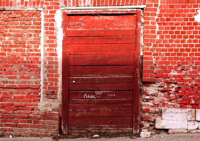 Фото: Кирпичная стена и дверь