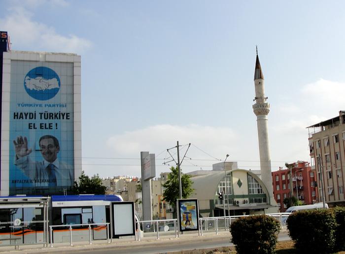 Политическая реклама в Турции