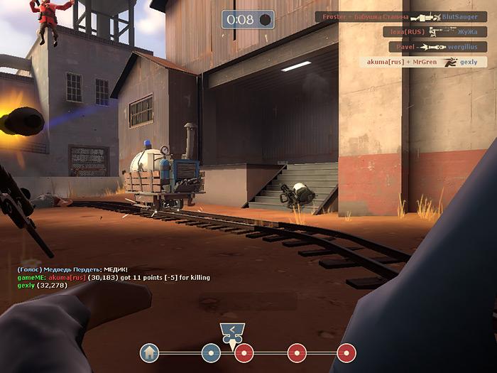Синее ведёрко в Team Fortress