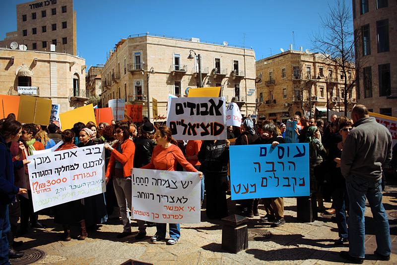 Иерусалим. Митинг профсоюза