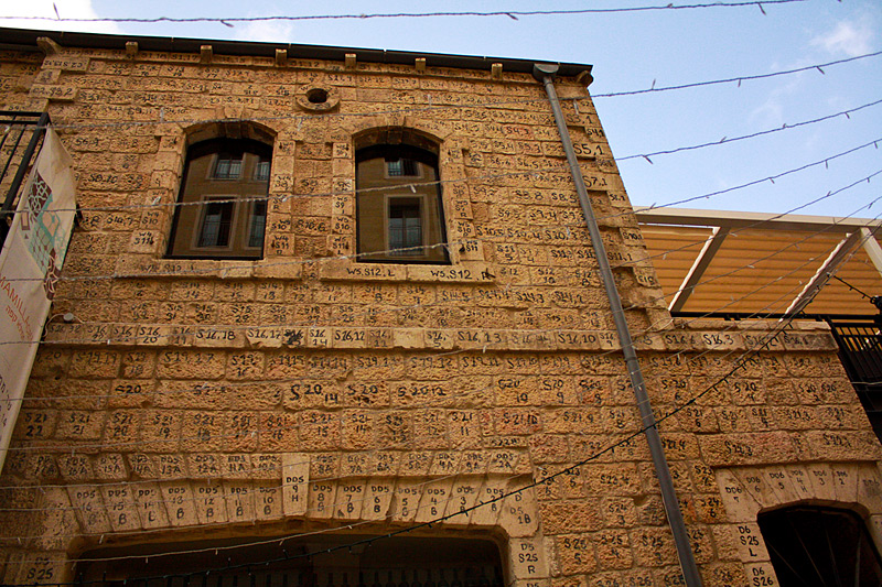 Реставрация зданий в Иерусалиме