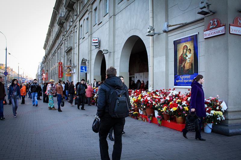 Фото: Минск, место недавнего взрыва у метро