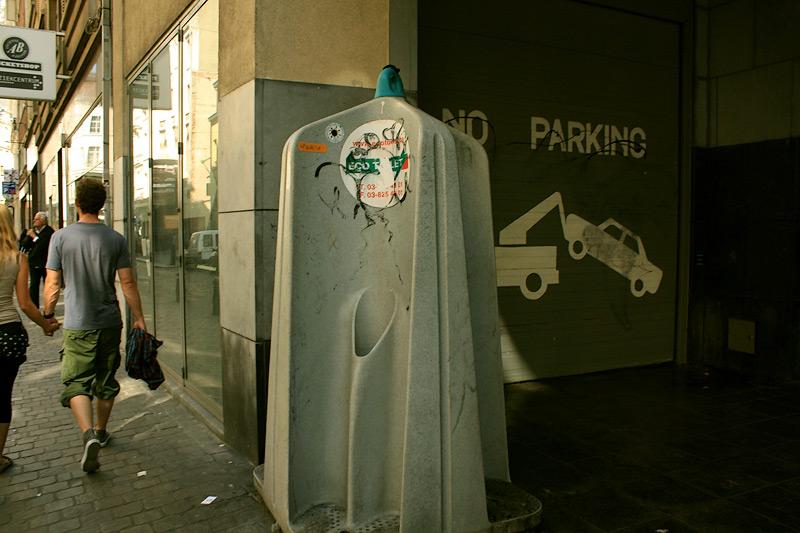Фото: общественные туалеты в Бельгии
