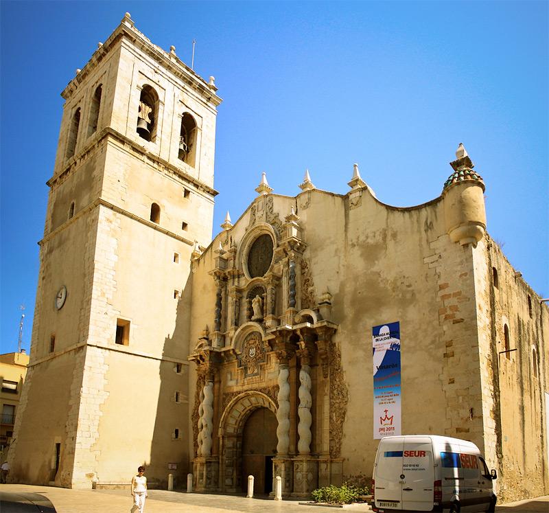 Фото: городок Винарос в Испании