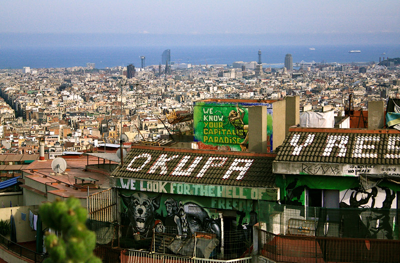 Фото: Вид на Барселону, панорама