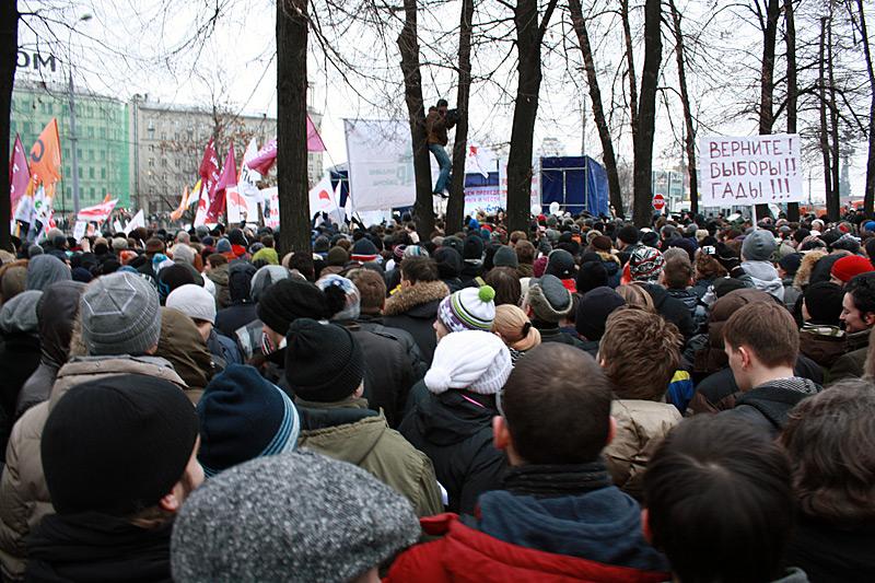 Митинг в Москве на Болотной площади