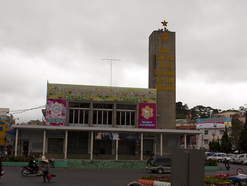 Социалистическая архитектура Вьетнама в Далате